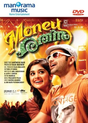 Money Rathnam(DVD malayalam)  available at flipkart for Rs.130