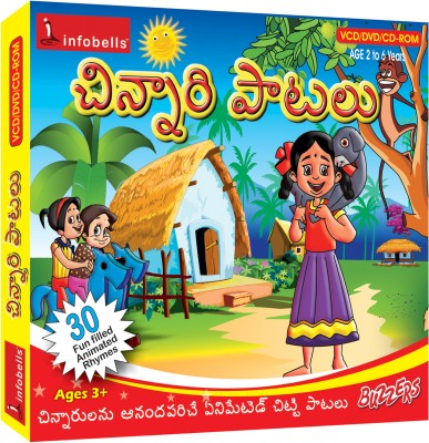 Infobells telugu Rhymes(VCD telugu)  available at flipkart for Rs.99