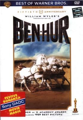Ben Hur(DVD English)