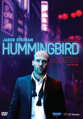 Hummingbird Complete(DVD English)