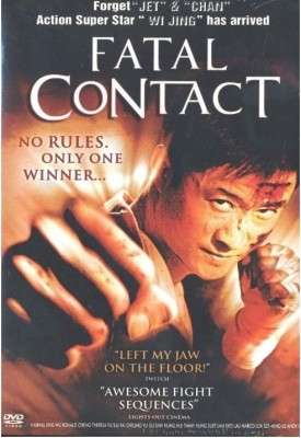 Fatal Contact(DVD English)