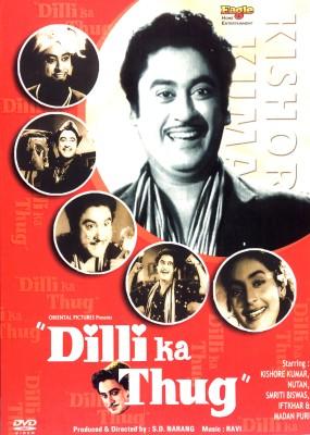 Dilli Ka Thug(DVD Hindi)