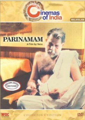 Parinamam - Collector's Edition(DVD Malayalam)  available at flipkart for Rs.199