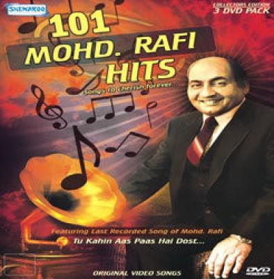 https://rukminim1.flixcart.com/image/400/400/av-media/music/g/k/c/101-mohd-rafi-hits-original-imad8uz9zuybpsff.jpeg?q=90