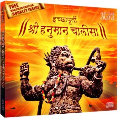 https://rukminim1.flixcart.com/image/400/400/av-media/music/h/g/h/icchapurti-shree-hanuman-chalisa-original-imaddcfssf7jzjee.jpeg?q=90
