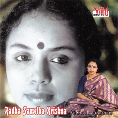 https://rukminim1.flixcart.com/image/400/400/av-media/music/h/s/h/radha-sametha-krishna-sudha-raghunathan-original-imadbz5k6v4p95xy.jpeg?q=90