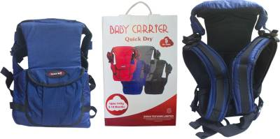 quick dry Shoulder Style Baby Carrier