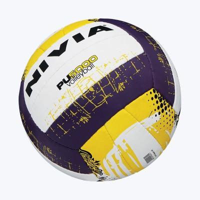 NIVIA PU 5000  18P  VB 470 Volleyball   Size: 4 Pack of 1, Multicolor NIVIA Volleyballs