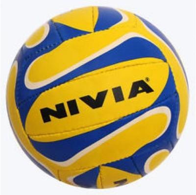 Nivia Trainer Volleyball - Size: 4(Multicolor)