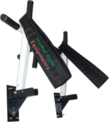 Mh Jim Equipments PULL UP WITH AB STRAP Push up Bar White, Black Mh Jim Equipments Bars
