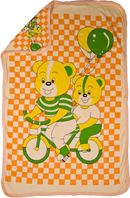 Love Baby Cotton Bath Towel(Peach)