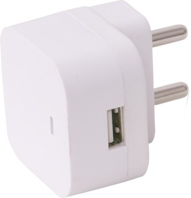 Dhhan USB Wall Charger for Samsung Mobiles for Office/ Home Worldwide Adaptor(White)