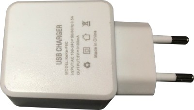 Animate 3 USB Charger And Data Cable For S5 Multiport Mobile Charger with Detachable Cable White