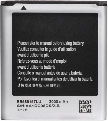 Relate Samsung Galaxy Quattro GT-i8552 EB585157LU  Battery  available at flipkart for Rs.315
