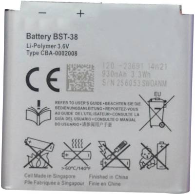 OBS-950mAh-Battery-(For-Sony-Ericsson-BST-38)