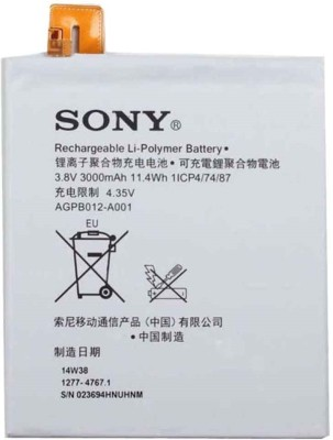 Sony Mobile Battery For Sony Xperia T2 Ultra