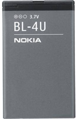 Nokia-BL-4U-1110mAh-Battery
