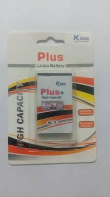KTen-BL-7L-1400mAh-Battery