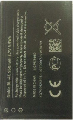 Nokia-BL-4C-860mAh-Battery
