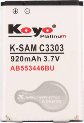 Koyo-920mAh-Battery-(For-Samsung-C3303)