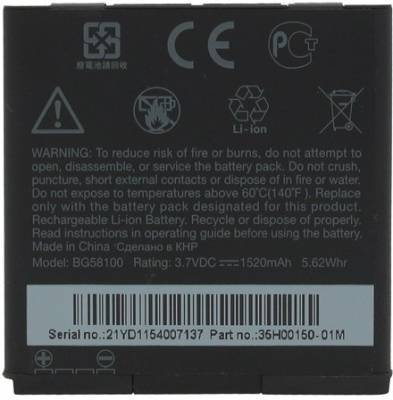 HTC-BG58100-35H00150-01M-Battery