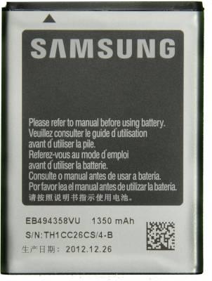 Samsung-EB494358VUCINU-Battery
