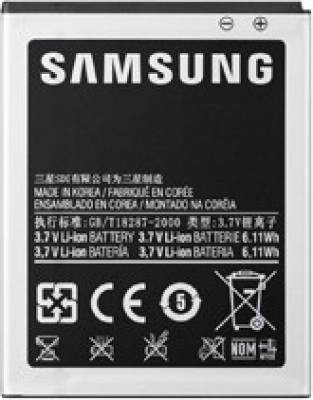 Samsung-Galaxy-S-Battery-EB575152LUCINU