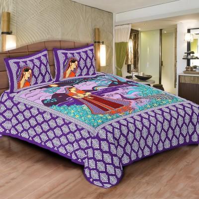 Sunshine Ecommerce Cotton Double Printed Bedsheet(Pack of 1, Purple) at flipkart