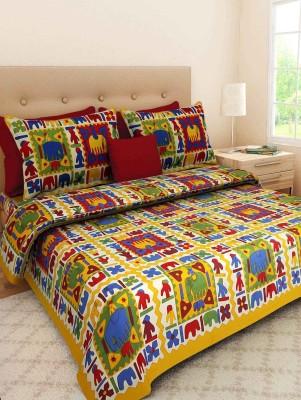 https://rukminim1.flixcart.com/image/400/400/bedsheet/5/g/3/color-on-bed-holi-star-135-fitted-flat-original-labour-original-imaerzffaeh8qmzg.jpeg?q=90