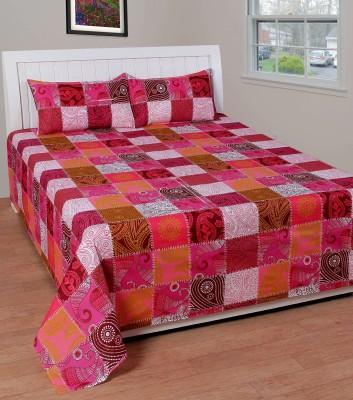 https://rukminim1.flixcart.com/image/400/400/bedsheet/8/h/z/printed1801-bsb-trendz-flat-cottan-bedsheet-with-2-pillow-covers-original-imaeauvvabnxythu.jpeg?q=90