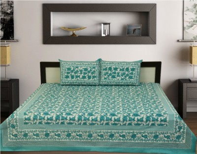 Ahmedabad Print 4 TC Cotton Double Text Print Bedsheet(Pack of 1, White) at flipkart