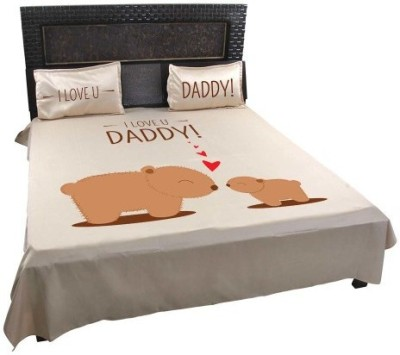 Giftsmate Cotton Printed Double Bedsheet(1 Bedsheet, 2 Pillow Covers, Beige) at flipkart