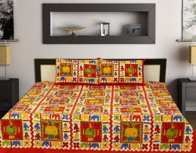 Aangan 4 TC Cotton Double King Text Print Bedsheet(Pack of 1, White) at flipkart