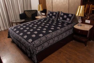 https://rukminim1.flixcart.com/image/400/400/bedsheet/m/z/b/traditional-jaipuri-prints-bombay-spread-flat-kcdb2016-685-original-imaea8ys9qwunhwh.jpeg?q=90