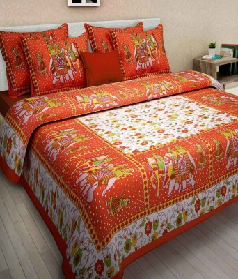 Online Baba 150 TC Cotton Double Floral Bedsheet(Pack of 1, Multicolor) at flipkart