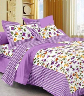 https://rukminim1.flixcart.com/image/400/400/bedsheet/q/x/u/due32-naiwal-fashion-fitted-flat-rajasthani-printed-cotton-original-imaek2cjfrgyj8fz.jpeg?q=90