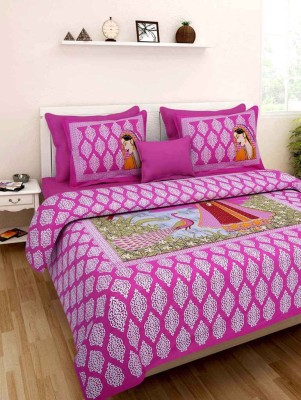 Ahmedabed cotton 300 TC Cotton Double King Printed Bedsheet(Pack of 1, Multicolor) at flipkart