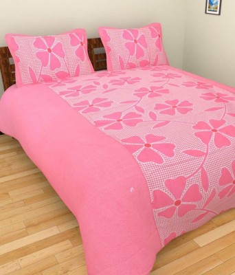 TOP ONE 140 TC Cotton Double Self Design Bedsheet(Pack of 1, Multicolor) at flipkart