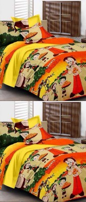 Saksham Polycotton Printed Double Bedsheet(2 Besheets And 4 Pillow Covers, Multicolor) at flipkart