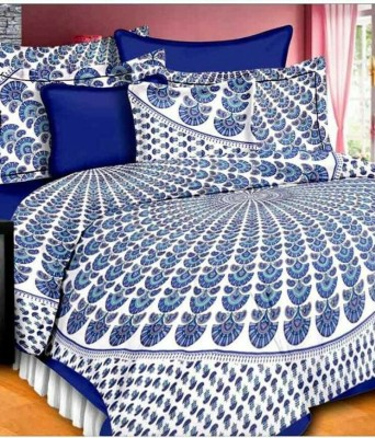 Zerron 300 TC Cotton Double King Printed Bedsheet(Pack of 1, Multicolor) at flipkart