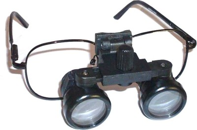 https://rukminim1.flixcart.com/image/400/400/binocular/binoculars/f/x/w/binoscientific-dl-2-5x-dental-loupes-original-imaecgfdcdjjycuf.jpeg?q=90
