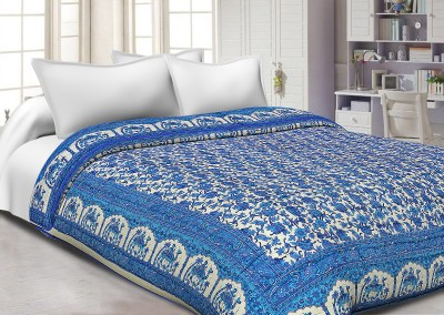 Jaipur Fabric Animal King Quilts & Comforters Cream base blue print with camel and flower(AC Quilt, 1 Double Bed Quilt/Blanket) at flipkart