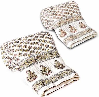 https://rukminim1.flixcart.com/image/400/400/blanket/x/u/q/dl4comb336-kaarigar-double-bed-quilts-original-imae33vkckkkh7rm.jpeg?q=90