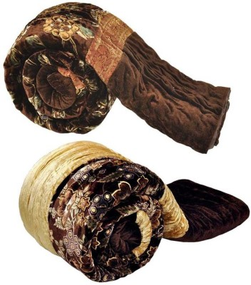 Indian Gift Emporium Floral Single Quilts & Comforters Coffee Brown(1 Double Bed Quilt, 1 Single Bed Quilt) at flipkart