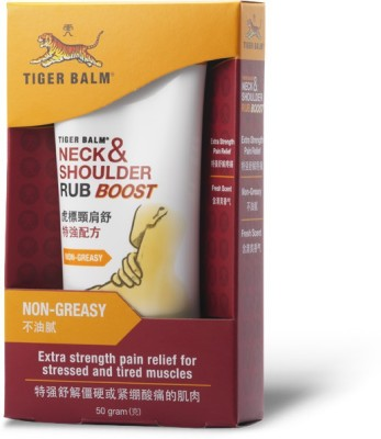 Tiger Balm Neck & Shoulder Boost Pain Relief Cream(50 g)