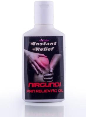 Adidev Herbals Nirgundi Pain Relieving Oil(60 ml)