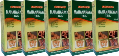 KARNANI Mahanarayan herbal pain relief oil(250 ml)
