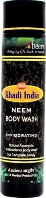 khadi abeers BWNB300Q1(225 ml)