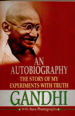 https://rukminim1.flixcart.com/image/400/400/book/1/0/7/gandhi-an-autobiography-pb-original-imadb6cgf5gnhvny.jpeg?q=90