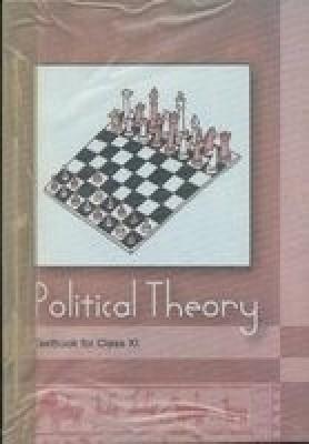 Public Administration(English, Paperback, Laxmikanth M.)